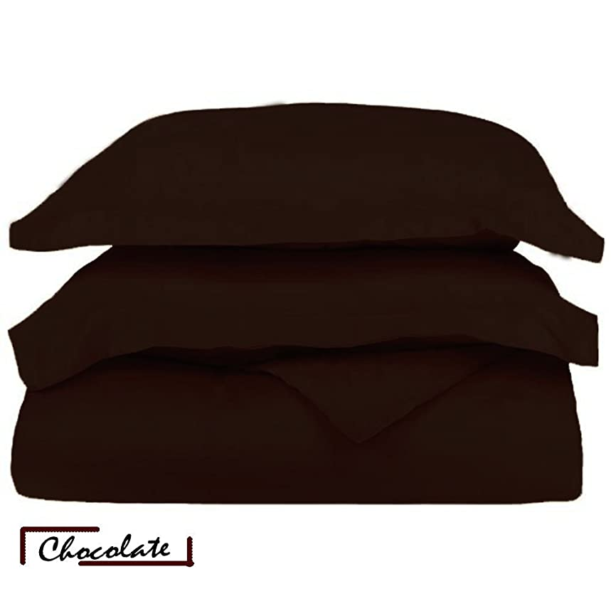 600 Thread Count Hotel Collection 100% Egyptian Cotton Zipper Closure Style Duvet Cover Set Of 3, Full/Queen Size, Chocolate Color By RK Linen { Pattern : Solid }