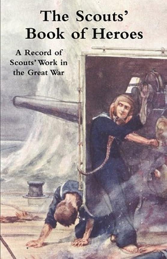 読書をするどちらもアグネスグレイScouts' Book of Heroes: A Record of Scouts' Work in the Great War