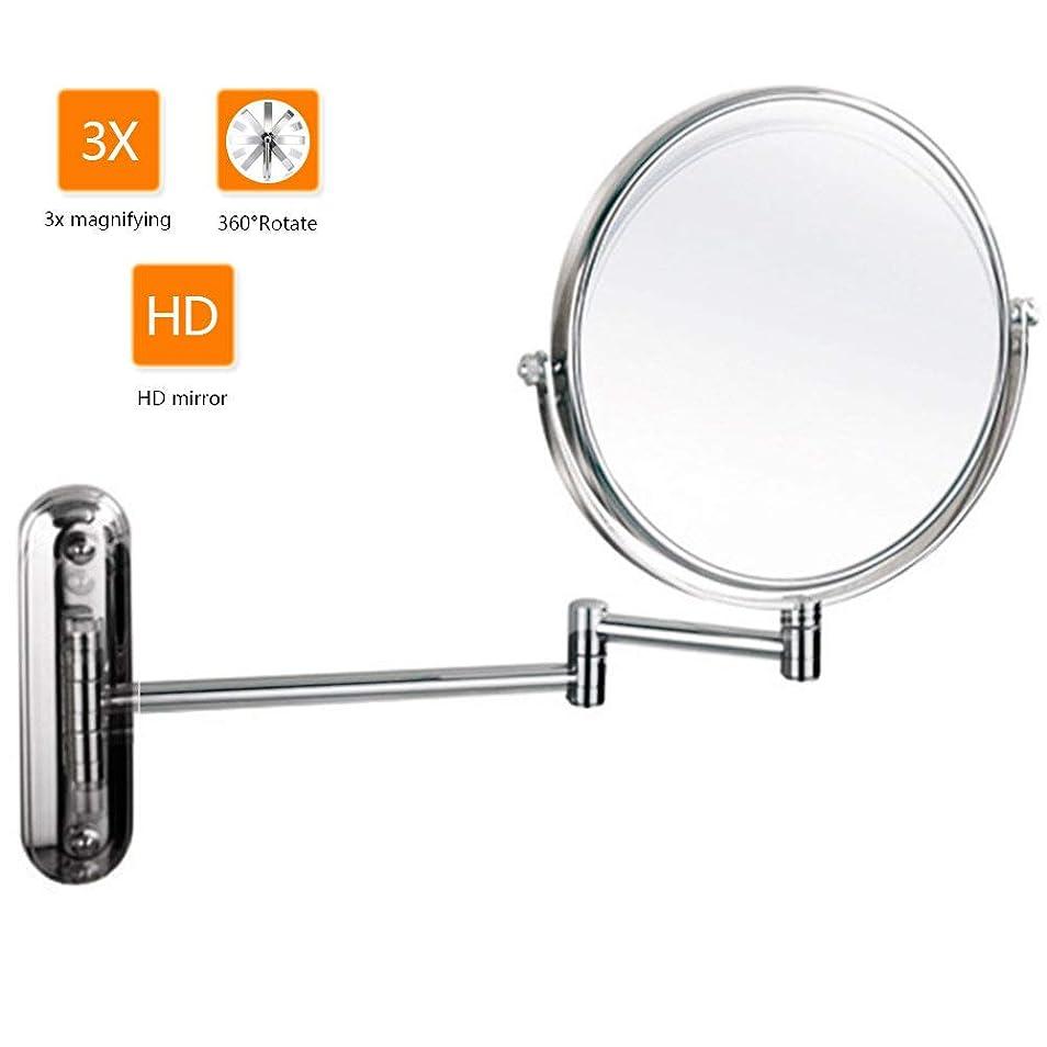リングバックありそう一回拡大鏡 10倍 化粧, 壁付けミラー 洋式アームミラー メイク道具 洗面所, バスルームミラー壁掛け、化粧鏡、8インチ3X拡大鏡シェービングミラー両面バスルームミラー、360°スイベル(ステンレス)