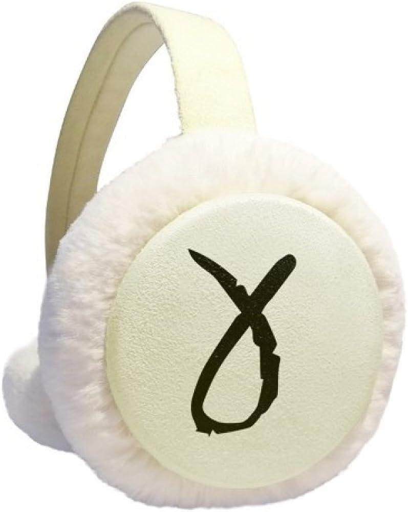 Greek Alphabet Gamma Black Outline Winter Ear Warmer Cable Knit Furry Fleece Earmuff Outdoor