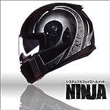 ワンタッチインナーバイザー付きフルフェイスヘルメット NINJA ニンジャ フェニックスグラフィック バイク用 かっこいい クレスト ゴールドフェニックス,M(57~58cm)