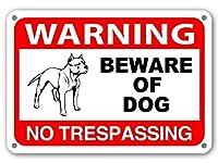メタルサイン犬の看板に注意してください犬のサインを警告します