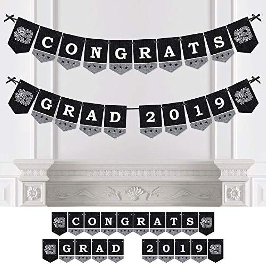 Big Dot of Happiness All Star Grad - Graduation Party Bunting Banner - Black Party Decorations - Congrats Grad 2019
