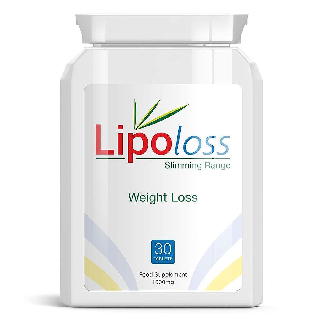品セッティング無知LIPOLOSS Weight Loss Natural Pills 減量ナチュラルサプリメントカプセル- 食餌 スリミング-が genryō nachurarusapurimentokapuseru - Surimingu- shokuji ekusutorīmu fatto loss - ga -