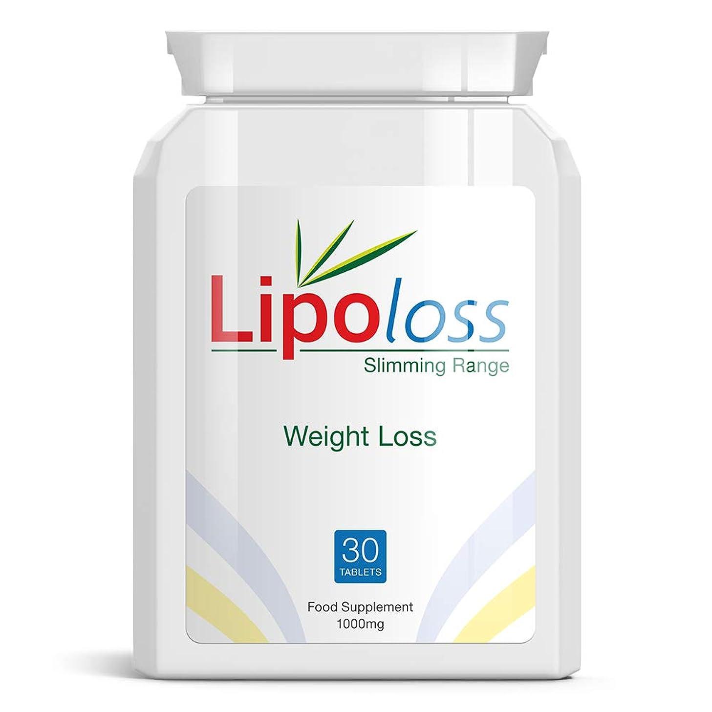 助言十分にバッジLIPOLOSS Weight Loss Natural Pills 減量ナチュラルサプリメントカプセル- 食餌 スリミング-が genryō nachurarusapurimentokapuseru - Surimingu- shokuji ekusutorīmu fatto loss - ga -
