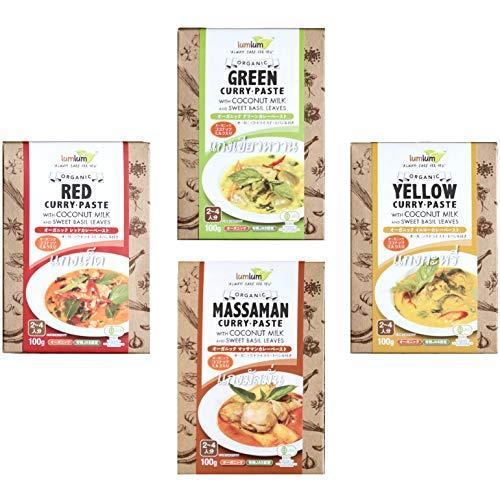 CIVGIS オーガニック タイカレー ペースト ( 全4種類セット ) ココナッツミルク入 ドライハーブ付【有機・グルテンフリー・ヴィーガン】CIVGIS & lumlum Organic Thai Curry 4 Item Set