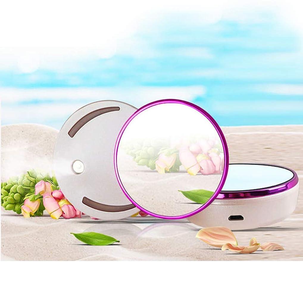 死の顎麻酔薬戸惑うスライド式のコンパクトミラー 手鏡 携帯鏡 化粧鏡 led USB充電式携帯加湿器