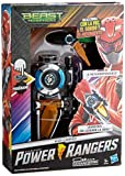 Power Rangers Morpher (Hasbro E5902105)
