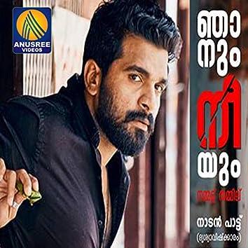 Njanyum Neeyum Nammal Thammil - Single