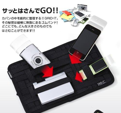 Cocoonガジェット&デジモノアクセサリ固定ツール「GRID-IT!」A4サイズレッドCPG10RD