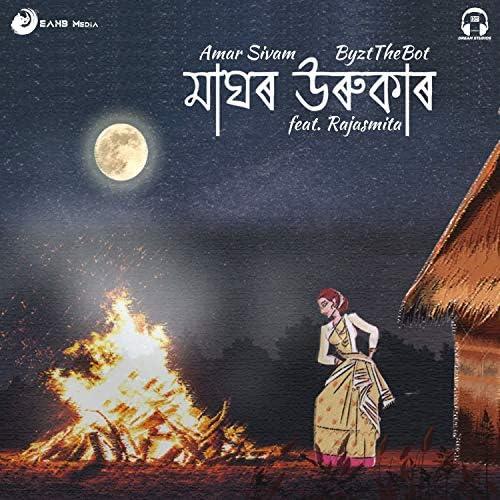 Amar Sivam, ByztTheBot & Rajasmita
