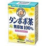 山本漢方製薬 タンポポ茶 無添加100% 2g×20包
