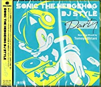 "Sonic The Hedgehog DJ Style ""PARTY""(CD)"