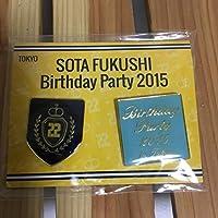 福士蒼汰 22歳誕生日パーティー記念ピンバッジ 2015東京