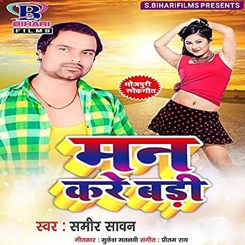 Man Kare Badi - Single