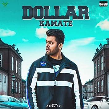 Dollar Kamate