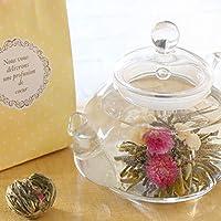 プチギフト 大量 ばら撒き 女性 人気 工芸茶 3個入り 選べるパステルバッグ お茶 詰め合わせ セット (タンポポ)