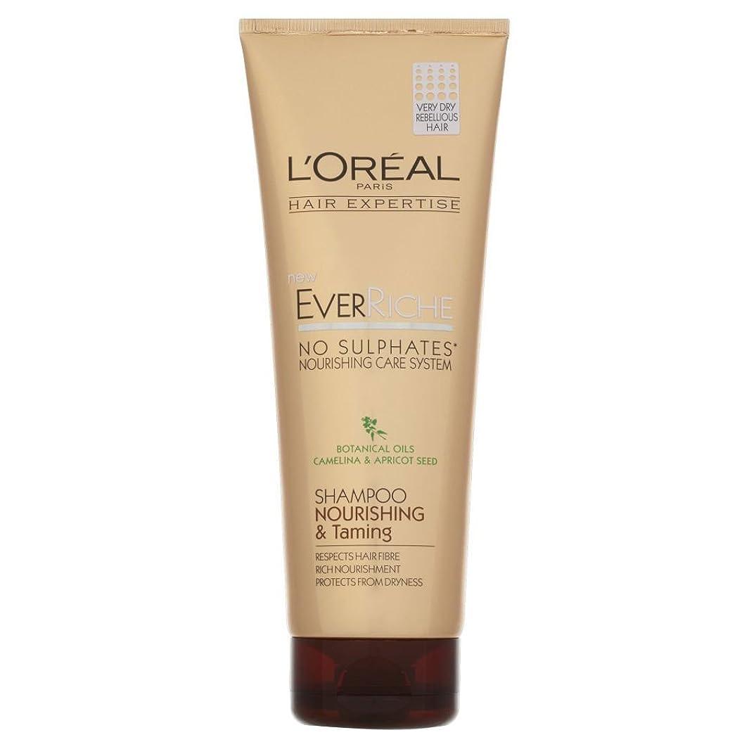 名前で持つ石油L'Oreal Paris Ever Riche Nourishing & Taming Shampoo (250ml) L'オラ?アルパリかつてリッシュ栄養と調教シャンプー( 250ミリリットル) [並行輸入品]