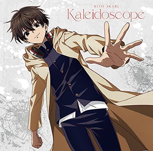 鬼頭明里1stミニアルバム「Kaleidoscope」(アニメ盤)(特典なし)