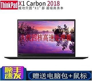 【下单送包鼠】联想ThinkPad X1 Carbon 2018(20KHA003CD)14英寸轻薄笔记本电脑(i7-8550U 16G 512GSSD 背光键盘 2K屏 Win10家庭版 1年保修)+ Aisying包