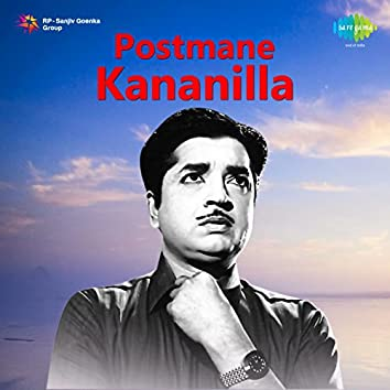 """Eswaran Hinduvalla (From """"Postmane Kananilla"""") - Single"""