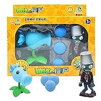 人気ゲームPVZプラントvsゾンビ豆鉄砲PVCアクションフィギュアモデルおもちゃ10CMプラントvsゾンビおもちゃ(箱を含まない)