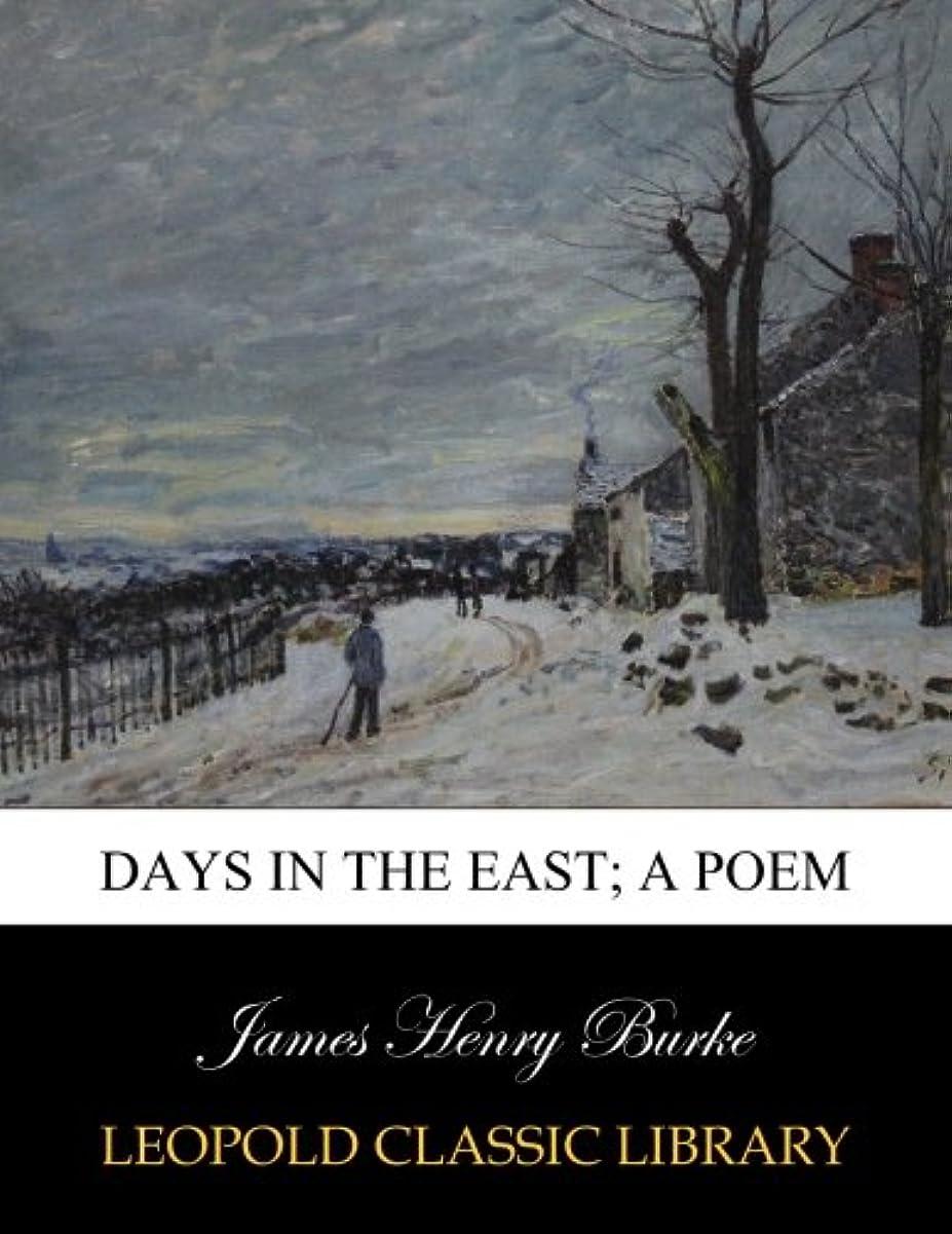 車両女性擬人Days in the east; a poem
