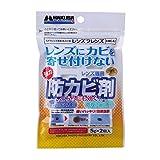 HAKUBA レンズ専用防カビ剤 フレンズ KMC-62