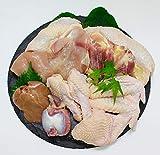 黒さつま鶏 正肉バラエティセット 真栄ファーム 鹿児島地鶏「黒」の美味しさをご堪能ください