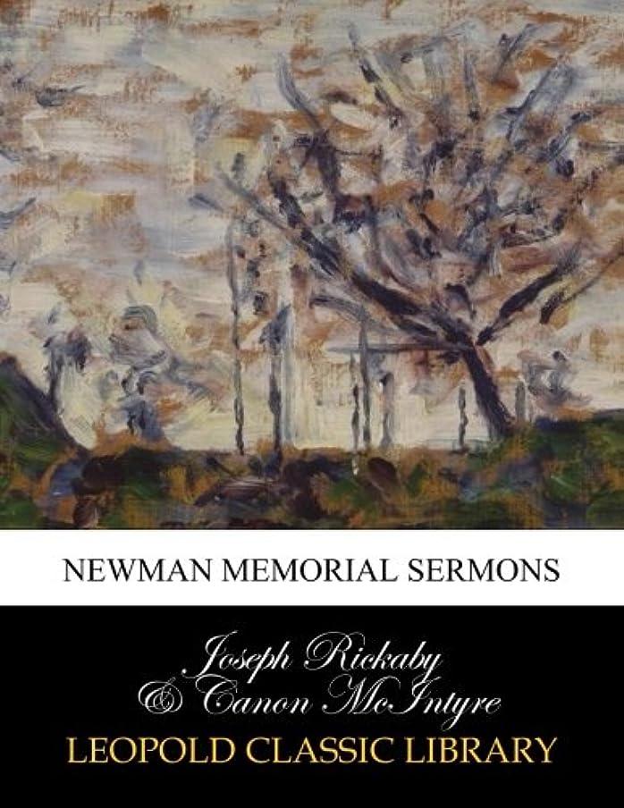 それに応じてスタジオお世話になったNewman memorial sermons