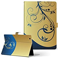 igcase KYT33 Qua tab QZ10 キュアタブ quatabqz10 手帳型 タブレットケース カバー レザー フリップ ダイアリー 二つ折り 革 直接貼り付けタイプ 007538 クール 植物 青 ブルー イエロー