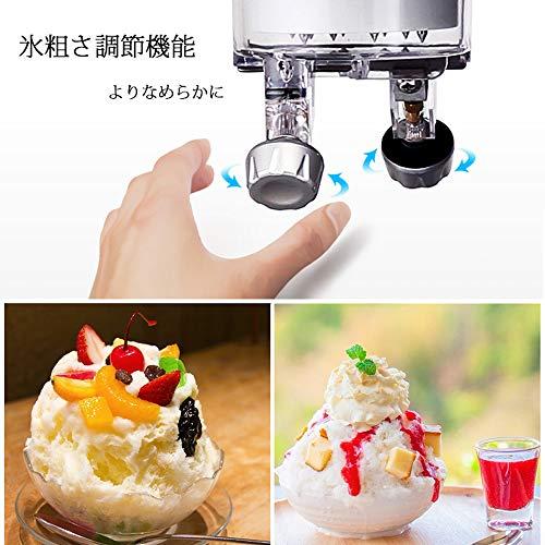 Huanyu『デジタルふわふわかき氷機』