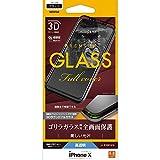 51 A8JellXL. SL160  - iPhoneXS用にAndMeshの保護ケースとラスタバナナの保護フィルムを購入しました
