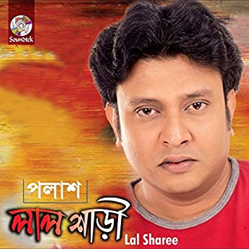 Lal Sharee