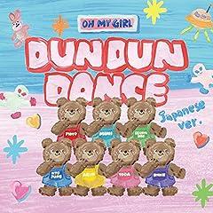 OH MY GIRL「Dun Dun Dance Japanese ver.」のCDジャケット