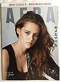 AERAアエラ2012年12月10日号