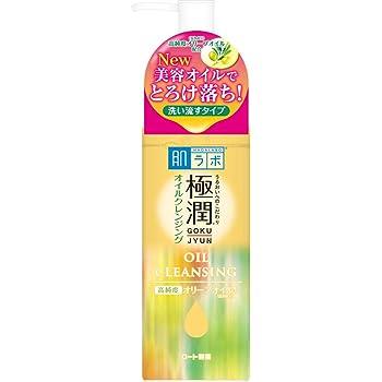 【2018年秋発売】肌ラボ 極潤ヒアルロン酸配合 高純度オリーブオイルクレンジング 200mL