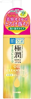 Rohto Hada Labo Gokujun | Facial Cleansers | Oil Cleansing 2