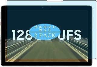 2枚 VacFun ブルーライトカット フィルム , CHUWI SurPad 10.1インチ 向けの ブルーライトカットフィルム 保護フィルム 液晶保護フィルム(非 ガラスフィルム 強化ガラス ガラス ) 改善版