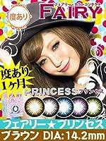 【度ありカラコン 1ヶ月】フェアリー プリンセス ブラウン×1枚 【PWR】-9.00