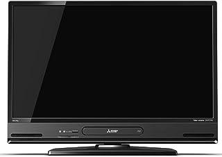 三菱電機 HDD内蔵BDレコーダー搭載 液晶TV BHRシリーズ 32インチモデル