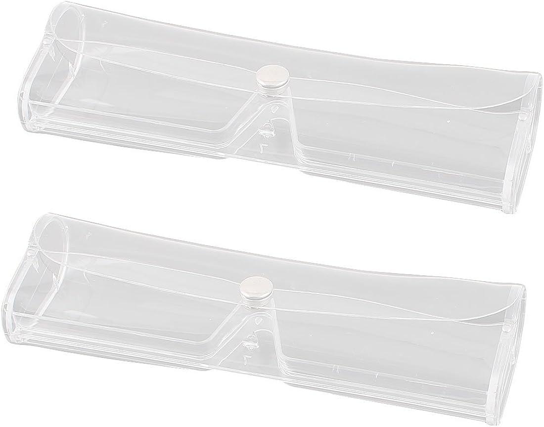 uxcell Challenge the lowest price of Japan ☆ 2 Pcs Clear Plastic Eyeglasses Finally resale start Case Holder Specta Glasses