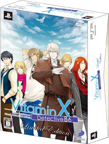 Vitamin X: Detective B6 [Limited Edition] (japan import)