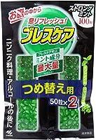 ブレスケア 水で飲む息清涼カプセル 詰め替え用 ストロングミント 100粒(50粒×2個)×7個