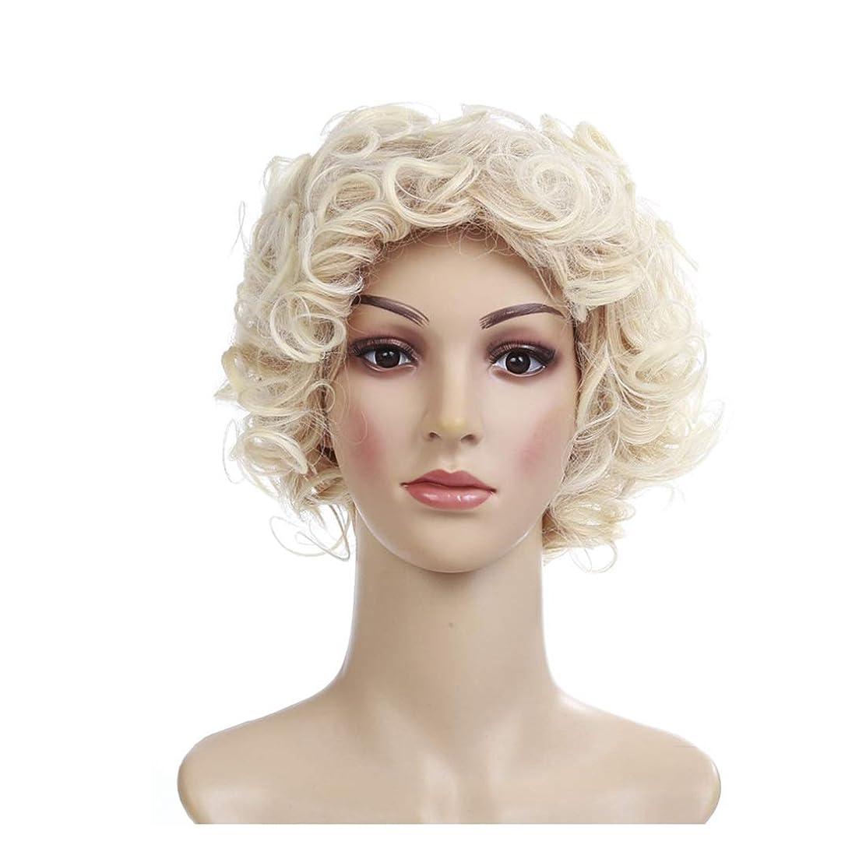 Koloeplf 高温シルク小さな曲率髪型ウィッグゴールデンヨーロッパとアメリカンショートカーリーヘアウィッグ (Color : 金色)