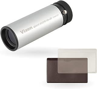 ビクセン(Vixen) 単眼鏡 クイックスコープシリーズ 美術鑑賞セット Q8x20 8倍 明るさ 6.3 71048-5