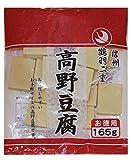 つるはぶたえ 高野豆腐 お徳用 袋165g