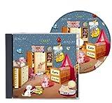 Personalisierte SCHLAFLIED CD gesungen mit dem Namen IHRES Kindes / Wunschname (Zur Taufe,...