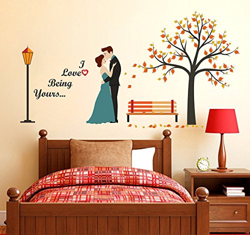 Wallstick 'I Love Being Yours' Wall Sticker (Vinyl, 49 cm x 4 cm x 4 cm)