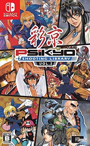 彩京 SHOOTING LIBRARY(シューティングライブラリ) Vol.2 - Switch